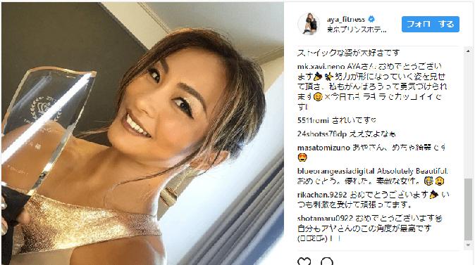 aya@コスメ口コミ大賞